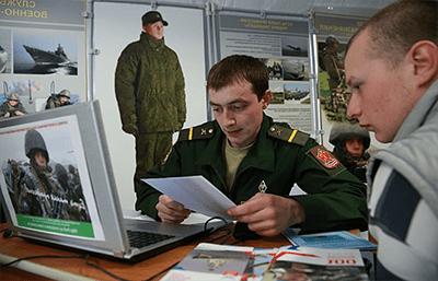 Возмещение вреда здоровью инвалидам военной травмы мвд