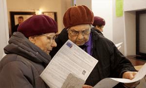Доплаты к пенсии работникам сельского хозяйства в 2020 году
