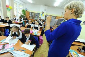 Длительный отпуск педагогических работников