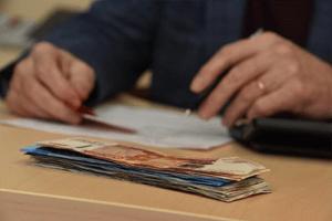 Какие доплаты положены пенсионерам в 2020 году