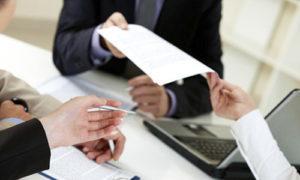 Депремирование сотрудников: образцы служебной записки и приказа