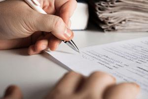 Жалоба в Пенсионный фонд на работодателя