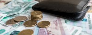 Будет ли выплата пенсионерам по 5000 рублей в 2020 году?