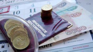 Пенсии в 2021 году пенсионерам МВД - индексация и повышения
