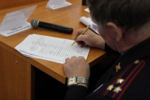 Увольнение сотрудника полиции из органов МВД