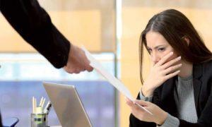 Увольнение по статье за несоответствие занимаемой должности: процедура и последствия