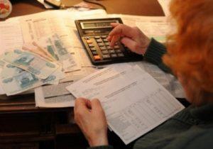 Справка о средней заработной плате для определения пособия по безработице