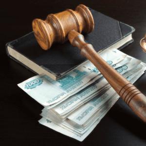 Штрафы Роспотребнадзора для юридических лиц в 2020 году