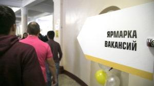 Пособие по безработице в Башкирии в 2020 году