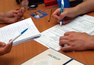 Пособие по безработице в Красноярском крае