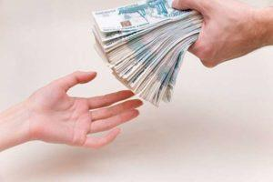 Субсидии для открытия ИП