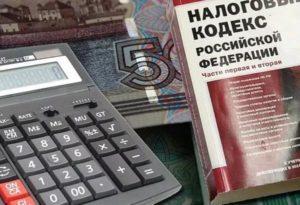 Налоговые каникулы для ИП в Москве