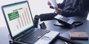 Как получить субсидии для ИП на развитие бизнеса
