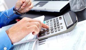 Оплата налогов наличными юридическим лицом