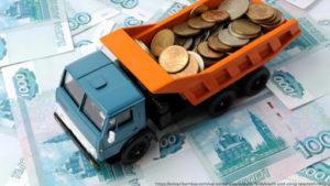 Свободная экономическая зона: налоговые льготы в 2020 году