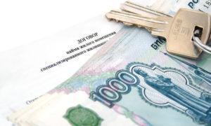 Аренда жилья для работников: оформление и налогообложение