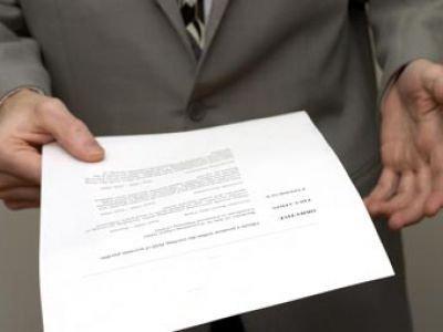 Как зарегистрировать новую редакцию Устава ООО в 2020 году: образец