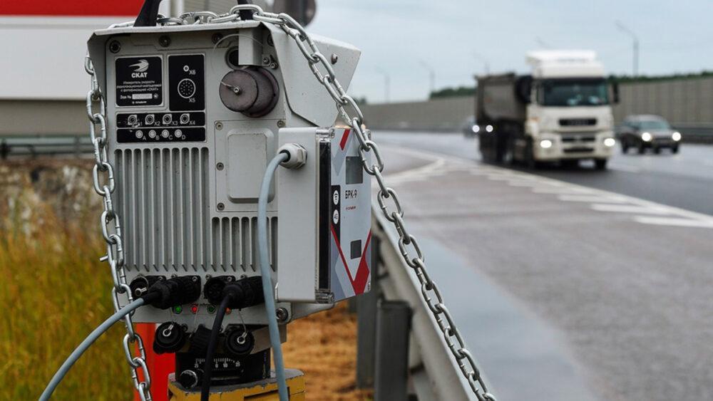 Бизнес на камерах видеофиксации нарушений скорости